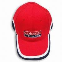 Wholesale Promotional/Baseball/Golf Caps, Available in Different Colors from china suppliers