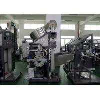 Buy cheap 2.2Kw 220V Soft Tube Hot Foil Stamping Machine Cap Heat Press from wholesalers