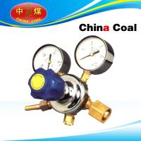 Wholesale Cylinder pressure reducer from china suppliers