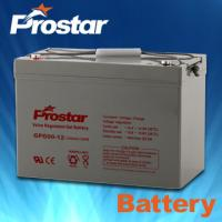 Wholesale Prostar gel battery 12v 90ah from china suppliers