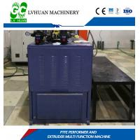 Wholesale High Speed Calender Machine Hard Pressure Rollers For Sheet Smoothing from china suppliers