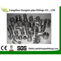 High pressure forged pipe fittings inch stainless steel