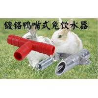 Wholesale Automatic Poultry nipple drinker rabbit drinking nipples for poultry farm from china suppliers