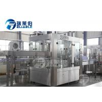 Wholesale Stainless Steel Juice Bottling Plant Customized Production For Fruit Bottle from china suppliers