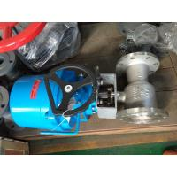 Quality motorized valve with manual hand for sale