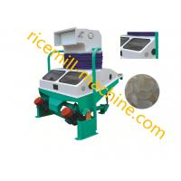 Wholesale TQSX125A  Gravity Separator Machine Double Vibration Electromotor Engineering from china suppliers