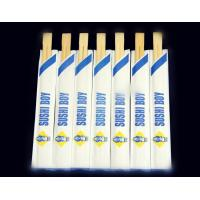 Buy cheap Disposable chopsticks from wholesalers