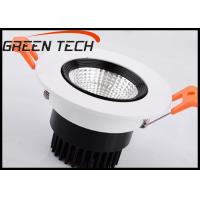 Wholesale High Lumen Indoor LED Down Light For Commercial Complexes 2.5 Inch IP44 from china suppliers