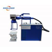 Wholesale Handheld Metal Laser Marking Machine For Metal , 20w /30w Laser Power from china suppliers
