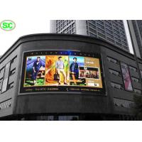 Wholesale Outdoor P10 Led Video Wall Display RGB LED Screen with High Refresh Rate from china suppliers
