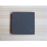 Wholesale Latest Indoor P4mm 1/16Scan 32x32dots 128mmx128mm LED Module from china suppliers