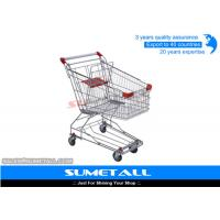 China 125L Metal Shopping Cart Shopping Trolley With Base Tray For Superstores on sale