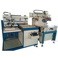 Wholesale Single Color Automatic Screen Printing Machine Screen Frame Holder Available from china suppliers