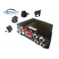 Wholesale Vehicle Black Box Recorder 3G Mobile DVR GPS Tracking Real-time Recording Motion Detect from china suppliers