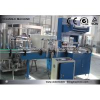 Wholesale Beverage Bottle Packing Machine from china suppliers