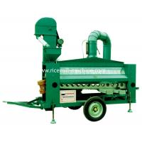 Wholesale Easy Cleaning Gravity Separator The 5XJC Series Smooth Silent Operations from china suppliers