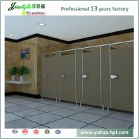 2014 Hot Sale Environmental Protection Used Bathroom Partitions Of Item 101529920
