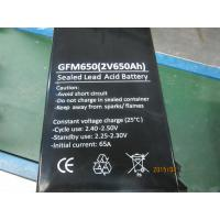 Wholesale Long Life 650Ah 2V Lead Acid Battery With Low Self - Discharge GFM650 from china suppliers