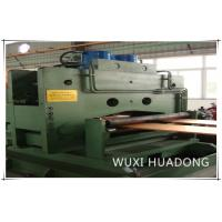 Wholesale 1200 Kg/h 2 Strands Copper Continuous Slab Caster Combined Melting And Holding Furnace from china suppliers