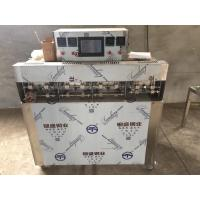 Wholesale juice bag standing bags filling machine, production line from china suppliers