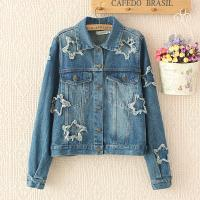 Buy cheap Printed Star Womens Denim Cardigan Jackets Single Breasted Short Outwear from Wholesalers