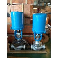 Quality motorized valve for sale