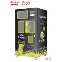 Wholesale fruit juice machine vending machine business fresh sugar cane vending machines for sale with automatic cleaning system from china suppliers