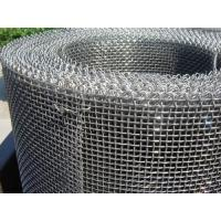 Wholesale 30.50.80.100 mesh stainless steel woven wire mesh,cutomized sizes rust proof durable quality woven filtration wire mesh from china suppliers
