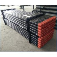 Wholesale 159mm API 5 1/2 REG DTH Drill Rods / Pipes / Tubes 4000~9000mm Length from china suppliers