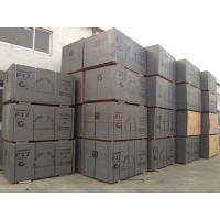 Wholesale F17 Film Faced Plywood Double Times Hot Press Technics With Phenolic Glue from china suppliers