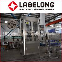 Wholesale 2500BPH Automatic Labeling Machine Variable Speed With Stepless Motor from china suppliers