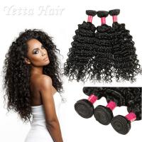 Buy cheap 6A Peruvian Virgin Curly Hair Extensions / Soft 100% Human Hair Wefts from Wholesalers