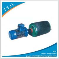 Wholesale Conveyor discharge rubber lagging motorized pulley from china suppliers