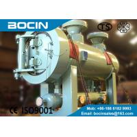 Wholesale BOCIN Carbon steel natural gas filter separator for liquid and air separating from china suppliers