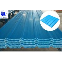 Wholesale 3 Layer Upvc Heat insulation Roofing Sheet Factory Roof Heat Resistant Fire resistance Material from china suppliers