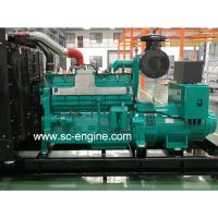 Quality Cummins 300kva to 400kva Natural Gas Generator For Sale for sale