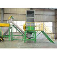 Wholesale SUS 304 PET Plastic Washing Recycling Machine , Plastic Recycling Crusher With SKD 11 Knife from china suppliers