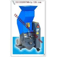 Wholesale Plastic Granulating & recycling Series Low speed granulator from china suppliers