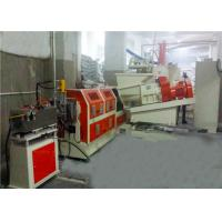 PP PE PET Plastic Recycling Granulator Machine , Granules Making Machine PLC Control