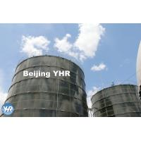 Wholesale Flexible Simple Biogas Digester , Sludge Digestion Tank Double Sides Coating from china suppliers