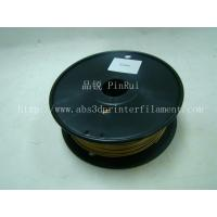 Wholesale Brass Metal 3D Printing Filament Good Gloss 1.75 Mm Filament For 3D Printer from china suppliers