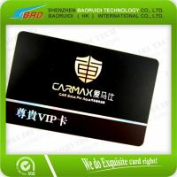 Wholesale plastic rfid loyalty card from china suppliers