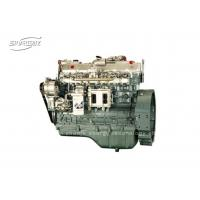 Wholesale Yuchai Superior Performance Top Selling Highly Efficient Diesel Engine Generating Alternator  YC6J (120kW) Series from china suppliers