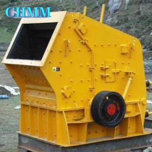 Wholesale Large Capacity Reversible Hammer Type Rock Mining Machine Stone Impact Crusher from china suppliers