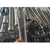 Wholesale Stainless Steel Johnson Wire Wrapped Screen For Water Well Filter Non Clogging from china suppliers