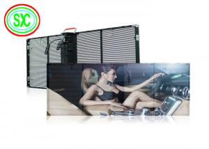 Wholesale Best price SMD3535 7500cd/m2 P7.82-15.628 transparent led display play sexy movies from china suppliers