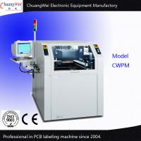 Wholesale High Performance PCB Sticker Labelling Machine 60l / Min Label Making Machine from china suppliers