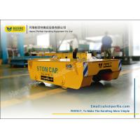 Wholesale Metallurgy Apply Coil Transfer Trolley Armored Line Powered Railway Tractor on Rails from china suppliers