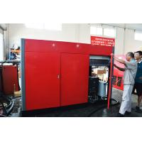 Buy cheap CE Industrial Oil Free Screw Air Compressor / Energy Saving Air Compressors 110KW 150HP from Wholesalers