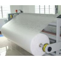 Wholesale hydrophilic Acquisition Distribution Layer Non-woven Fabric for adult diapers from china suppliers